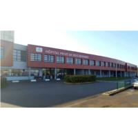 Hôpital privé de Bois-Bernard